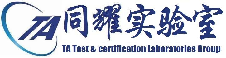 TA Technology (Shanghai) Co., Ltd. Logo