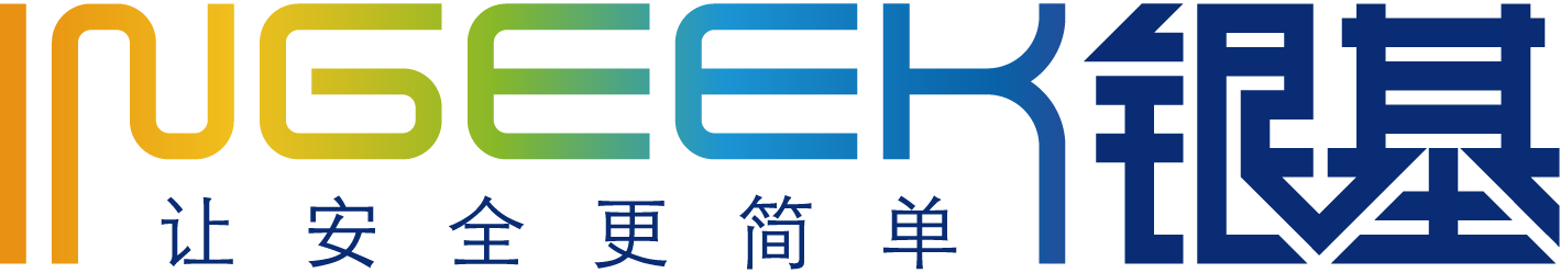 Shanghai InGeek Cyber Security Co., Ltd. Logo