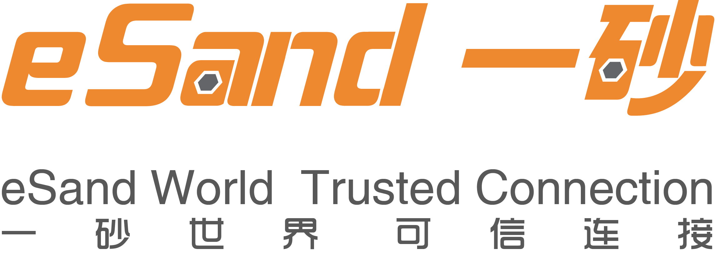 Beijing eSand Information Technology Co., Ltd. Logo